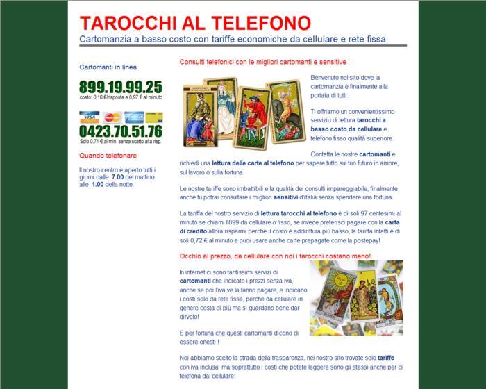 screen shot sito web